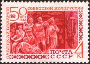 Běloruská SSR